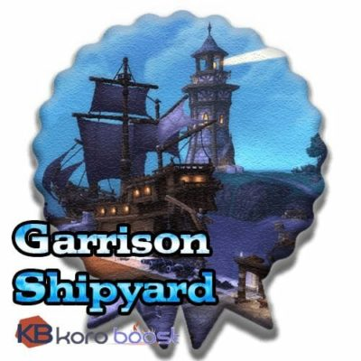 Garrison Shipyard Achievements Boost
