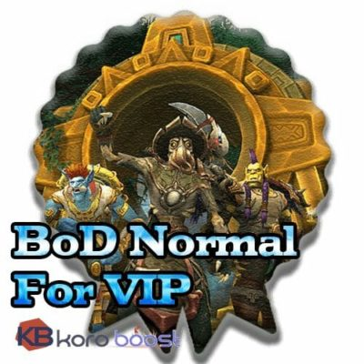 Buy Battle of Dazar'alor Normal Run For VIP cheap boost service or carry run
