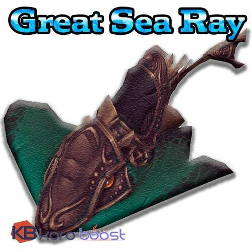 Great Sea Ray