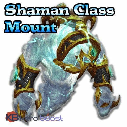 Class Mount - Shaman, Legionfall campaign