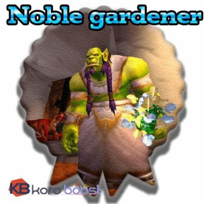 Buy Noble Gardener cheap boost service or carry run