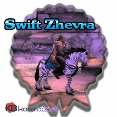 Swift Zhevra