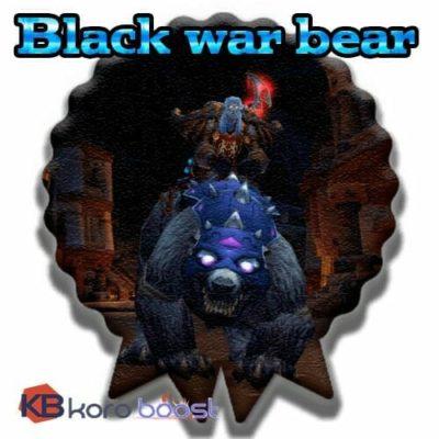 Black War Bear