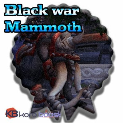 Buy Black War Mammoth cheap boost service or carry run