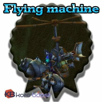 Buy Flying Machine cheap boost service or carry run