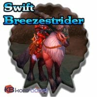 Swift Breezestrider