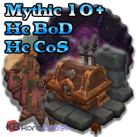 [Image: bod-hc-cos-hc-m10-package-1-200x200.png]