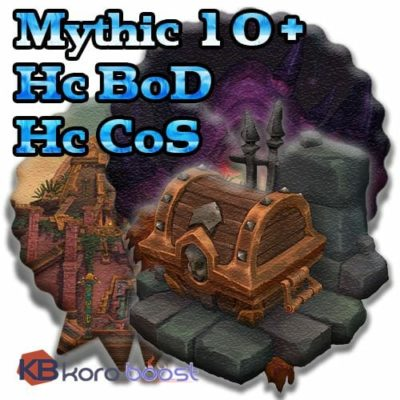 Buy bod-hc-+-cos-hc-+-m10-package cheap boost service or carry run